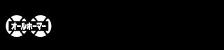 鈴木金属株式会社